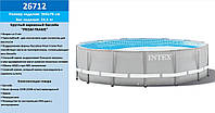 Басейн каркасний (бассейн) INTEX 26712 круглий, в кор., з фільтр-насосом 2006 л/г, 366*76 см, 6503 л