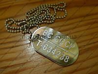 Армейский жетон алюминий 48х28х2,0 (СССР)