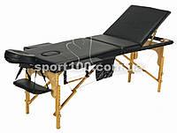 Массажный стол профессиональный деревянный 3-х сегментный Body Fit (Черный), фото 1