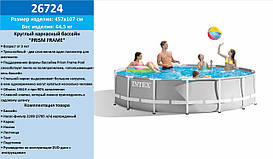 Басейн каркасний (бассейн) INTEX 26724 (1шт) круглий в кор.,тент, підст., драбина, з фільтр-насосом3785 л/г,