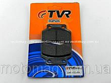 Колодки дискового гальма GY6-150Т як Діо ширше TVR