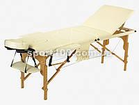 Массажный стол профессиональный деревянный 3-х сегментный Body Fit (Бежевый), фото 1