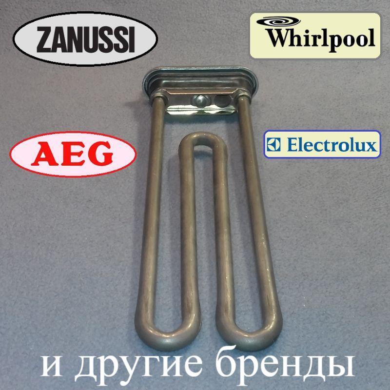 ТЭН 1950 W / 235 мм (есть отверстие под датчик) для стиральной машины ZANUSSI и Whirlpool