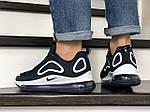 Чоловічі кросівки Nike Air Max 720 (темно-сині з білим) 8927, фото 3