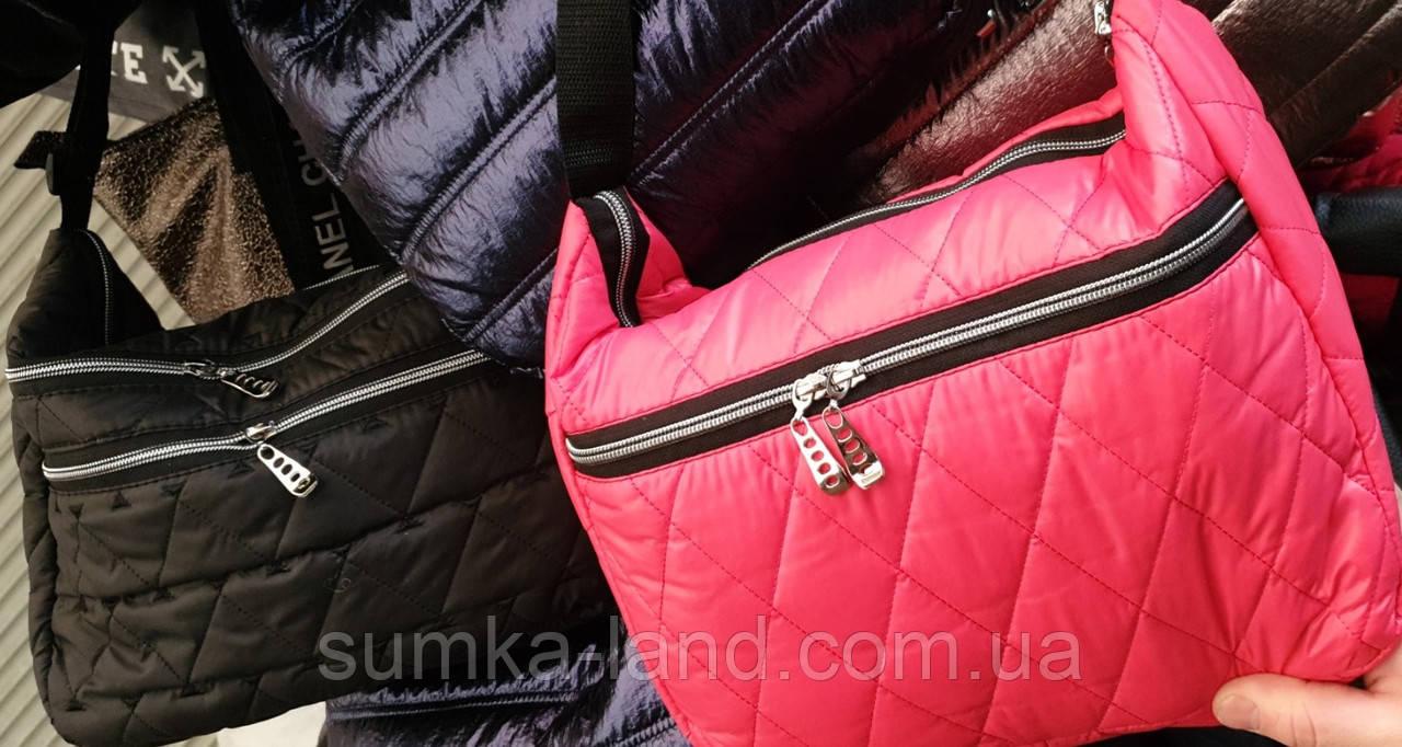 Женские стеганные сумки под пуховик на молнии 28-14 см (черная и розовая)