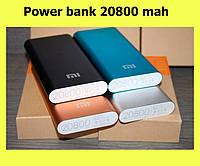 Power Bank 20800 mAh