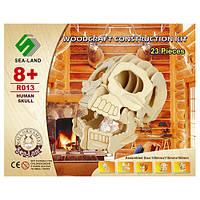 Конструктор R013 дерев'яні пазли 3D, череп, 23 дет., кул., 23-18,5-1,5 см.