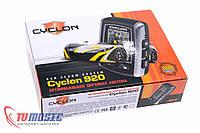 Автосигнализация Cyclon 920
