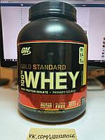 Протеин Optimum Nutrition Gold Standard 100% Whey Protein 2270 g