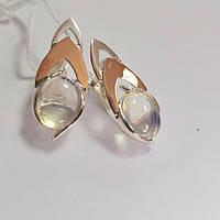 Серьги из серебра с золотом и лунным камнем Болеро