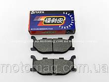 Колодки дискового гальма GY-150cc/Yamaha Majesty 250cc, SRZ-150, TATA (китай)