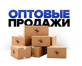 Трендовые товары оптом | TV-Shop товары оптом | Портативные колонки оптом | Smart-часы оптом Авто товары оптом