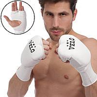 Накладки (перчатки) для каратэ удлиненные VELO ULI-10019 (PL, хлопок, эластан, р-р L-XL, цвета в ассортименте)