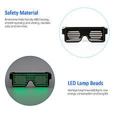 Красные светодиодные очки со встроенным аккумулятором, 8 режимов работы. Светодиодные Led El очки, фото 3