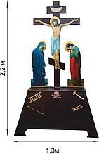 Голгофа большая церковная 2.2м (литография, крест из дерева)