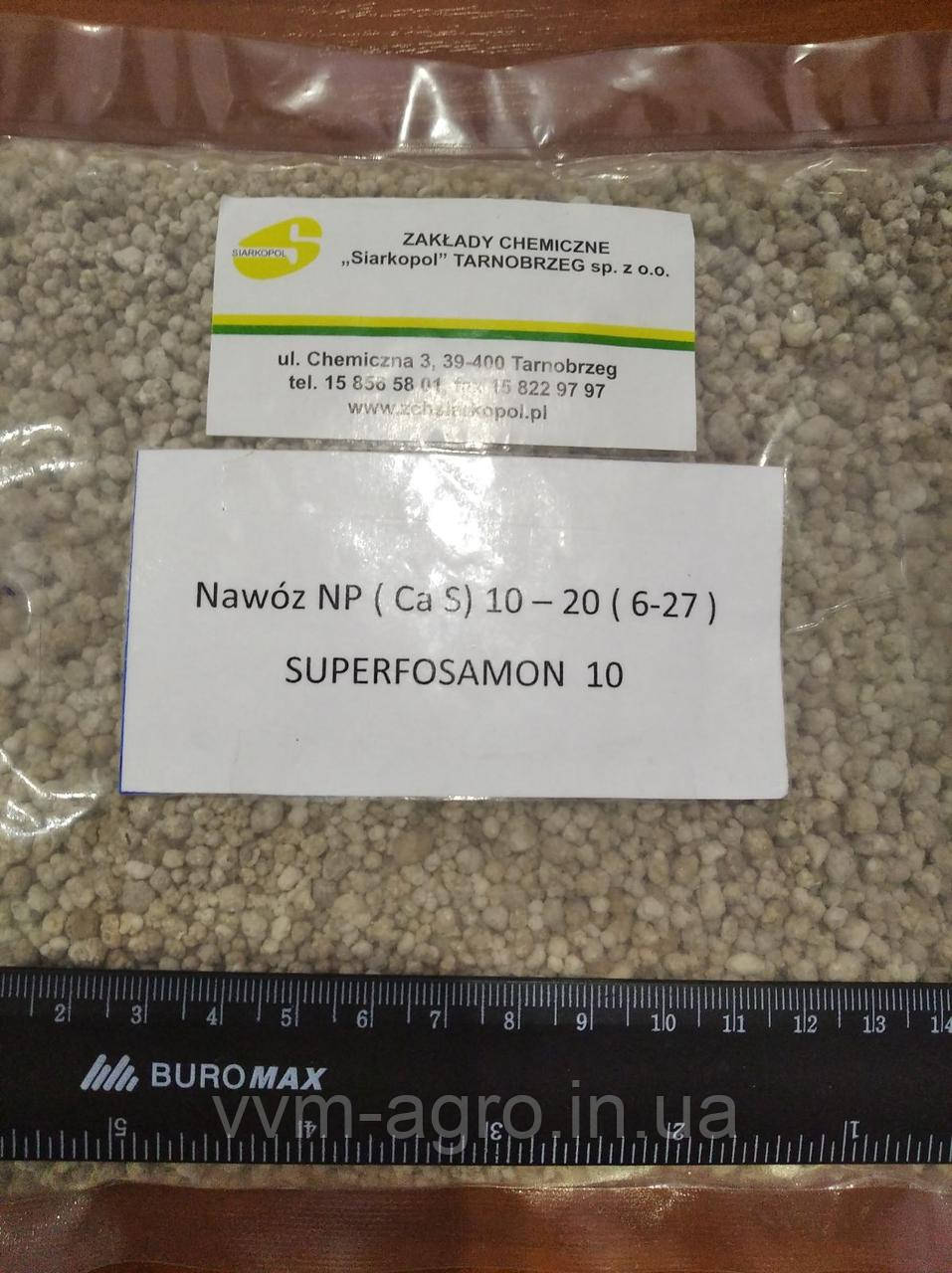 Суперфосфат амонізований Superfosamon 10 NPS(Ca) 10-20-27 (6)