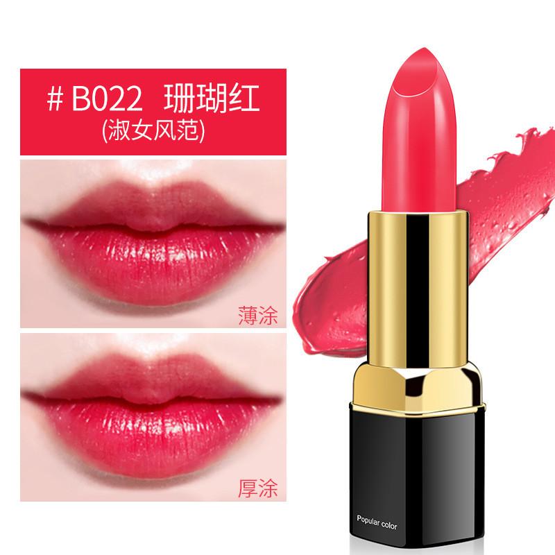 Увлажняющая помада для губ Bioaqua Jumbo Lip Crayon, 3.8г