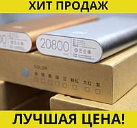 Xiaomi Power Bank 20800 mAh, павербанк, зарядка, зарядное устройство
