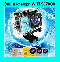 Экшн камера WiFi SJ7000