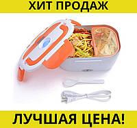 Lunch heater box 220v Home, Электрический ланч-бокс,Термос пищевой для еды на два отделения
