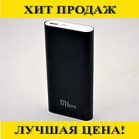 Портативный аккумулятор Xiaomi NDY-02-AD (20800 mAh / 1 USB)