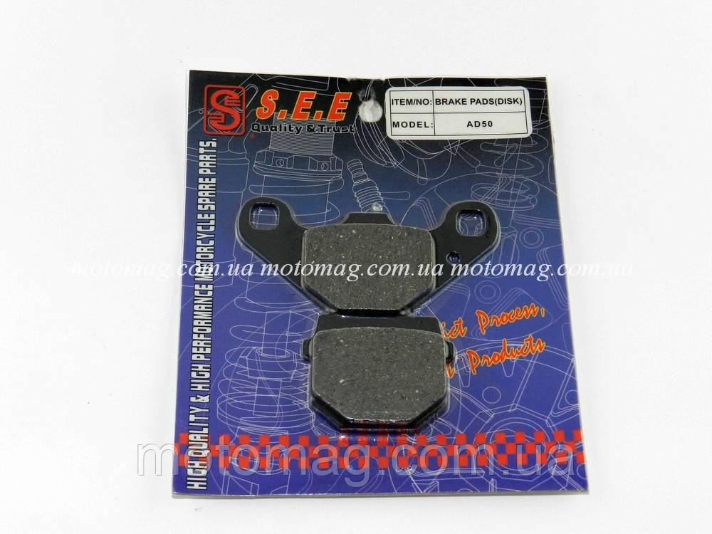 Колодки дискового тормоза Suzuki Address 50/100сс  SPI(тайвань)