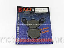 Колодки дискового гальма Suzuki Address 50/100сс SPI(тайвань)