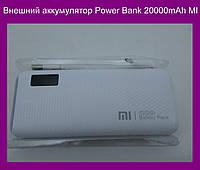 Внешний аккумулятор Power Bank 20000mAh MI!Акция