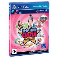 Игра PlayLink Знание — сила: Эпохи для PlayStation 4