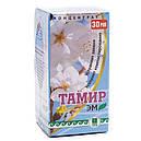 Тамир концентрат Оригинал Арго Улан-Удэ (утилизация органических отходов, убирает запах, компост), фото 2