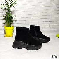 Стильные женские демисезонные ботиночки, фото 1
