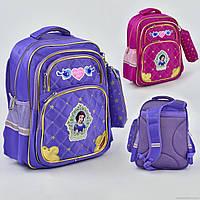 Детский Рюкзак школьный 555-471