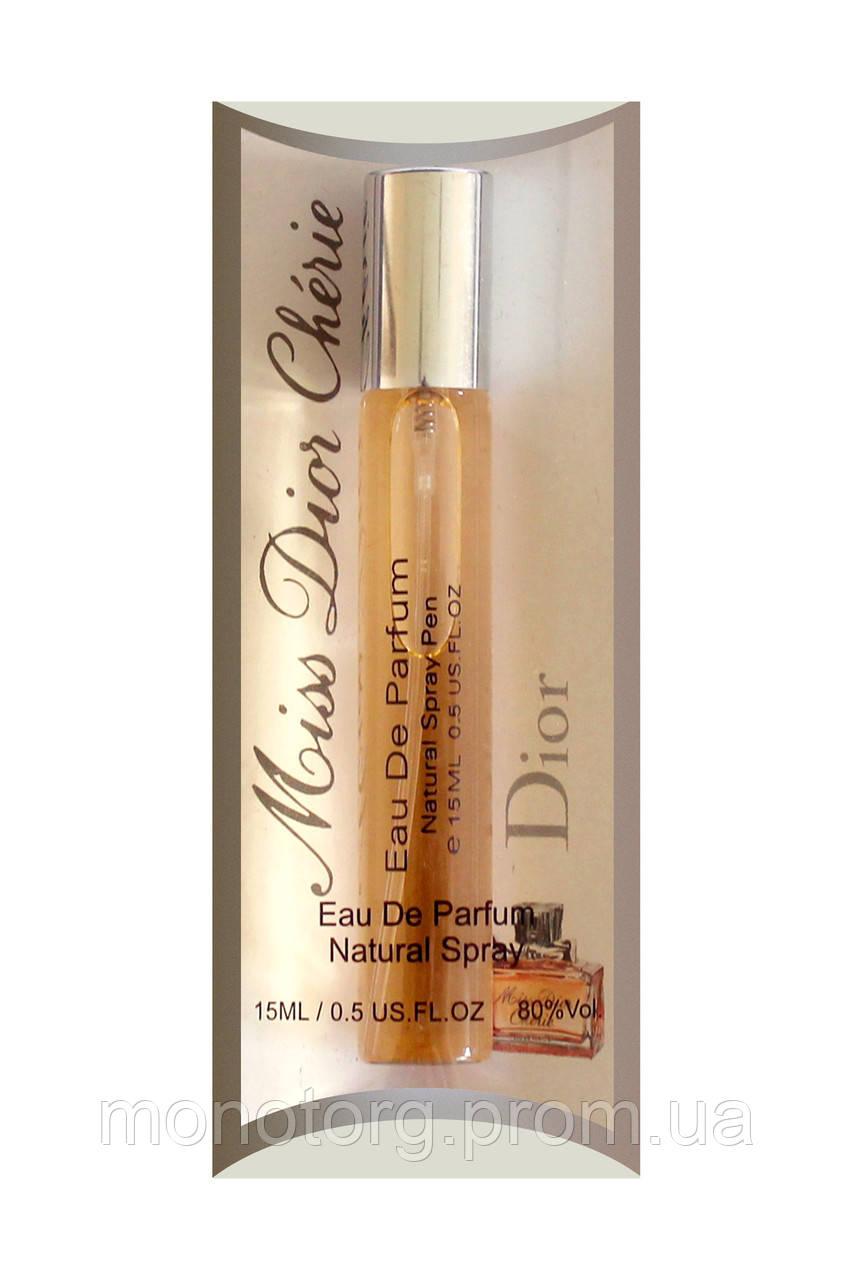 Женский мини парфюм Christian Dior Miss Dior Cherie, 20 мл