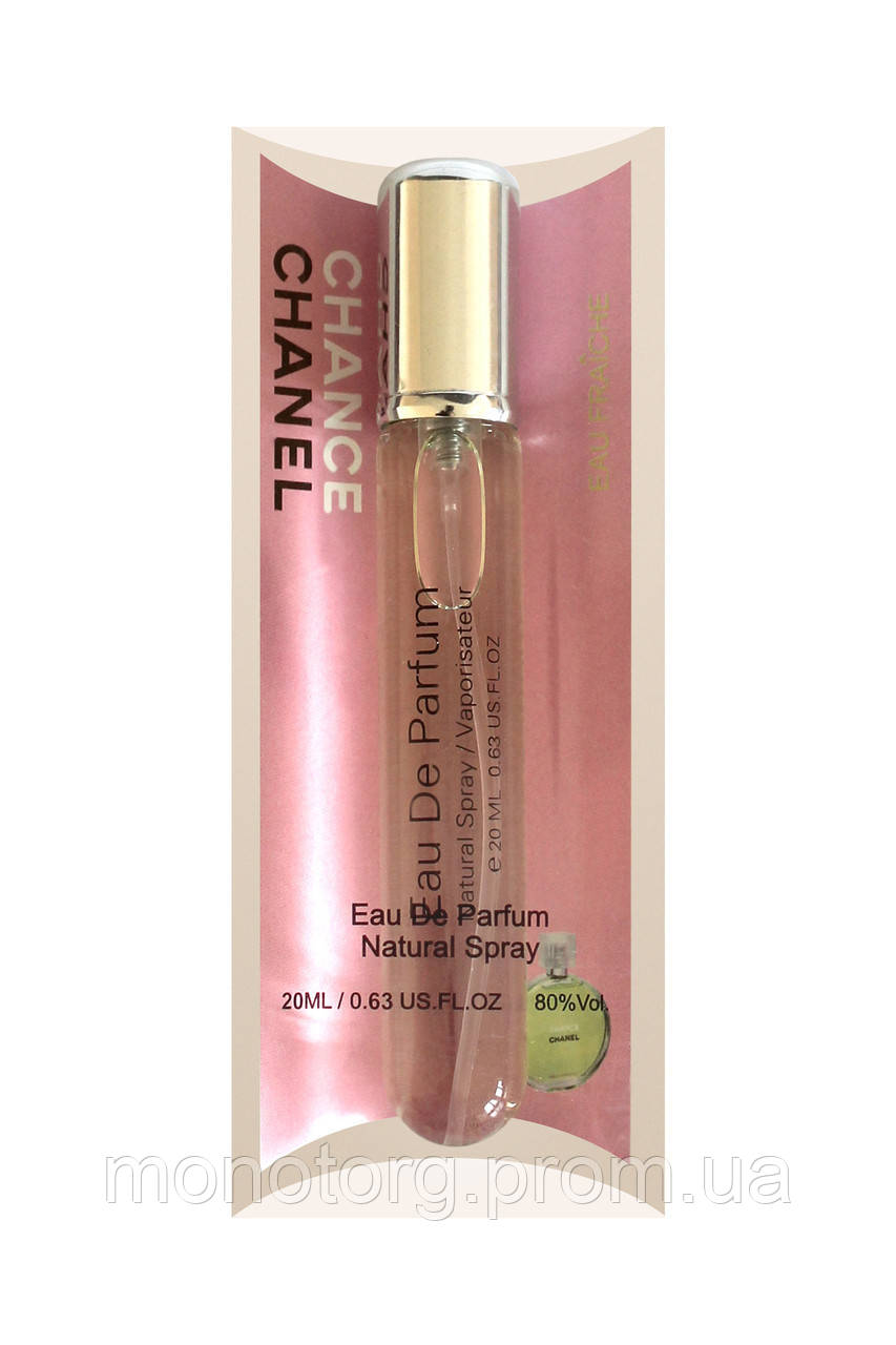 Женский мини парфюм Chanel Chance eau Fraiche, 20 мл