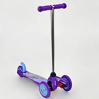Самокат Best Scooter 59560 София Фиолетовый