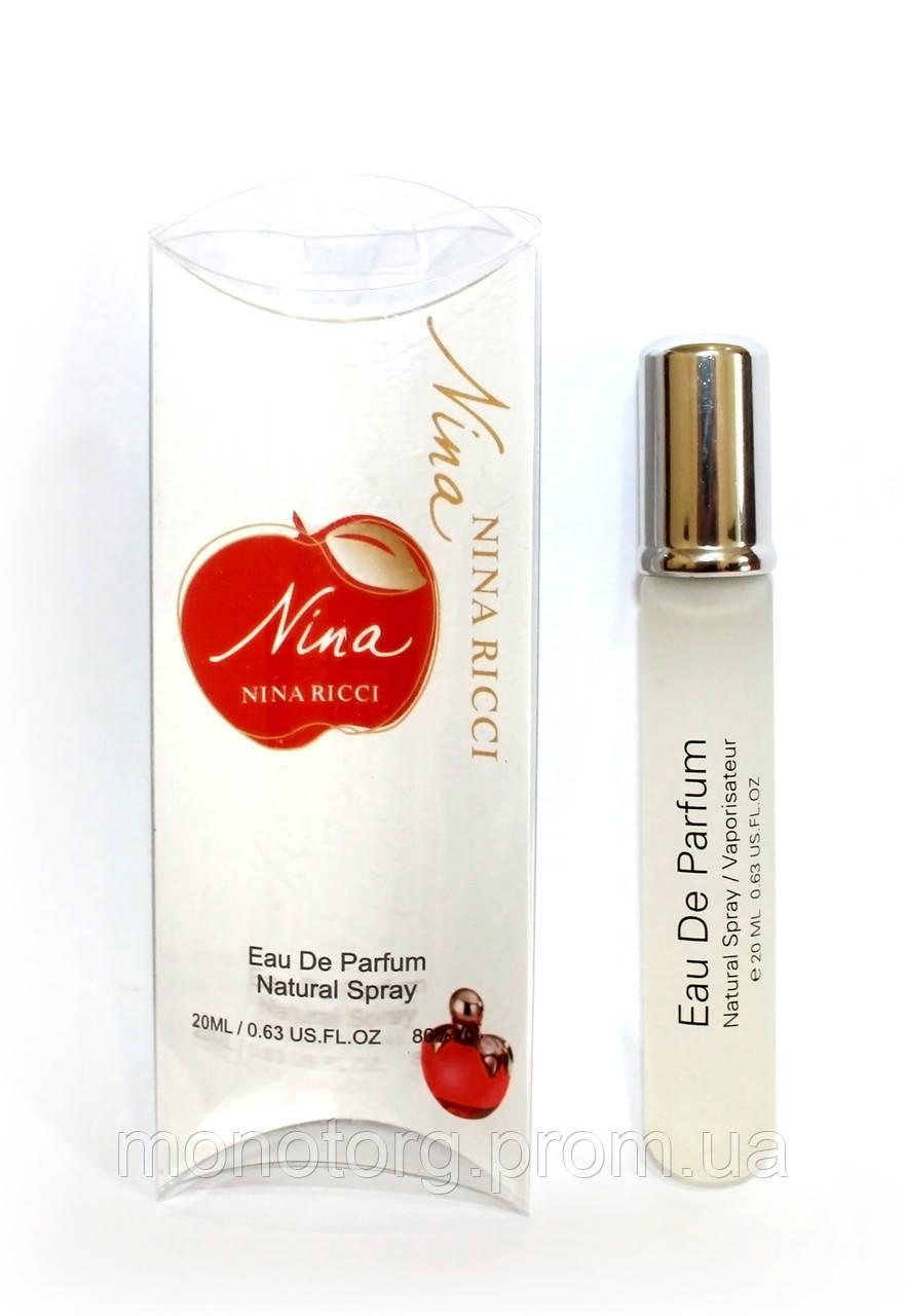 Женский мини парфюм Nina Ricci Nina Red Apple, 20 мл