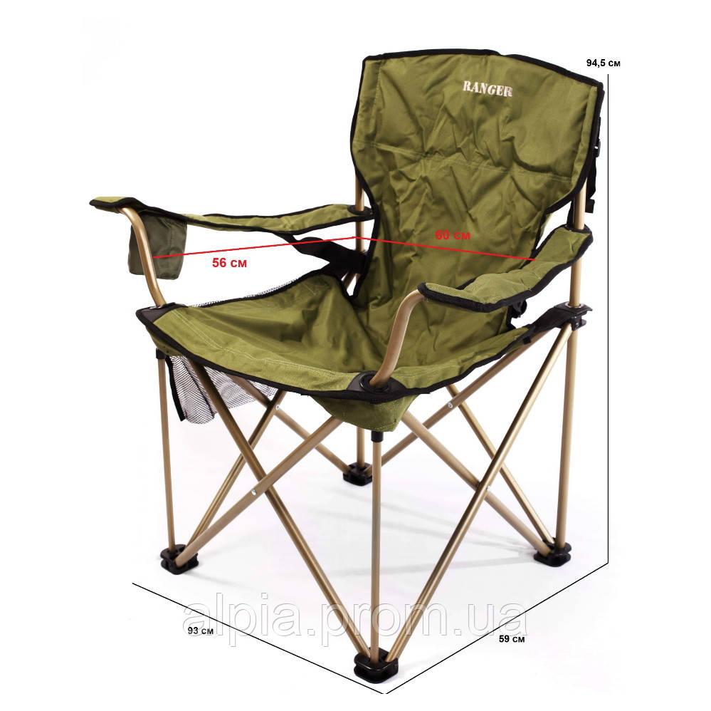 Кресло складное Ranger Rshore FS 99806 Green