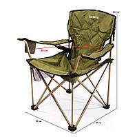 Кресло складное Ranger Rshore FS 99806 Green, фото 1