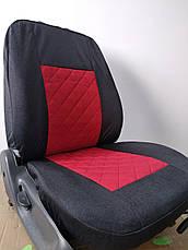 Чехлы на сиденья авто универсальные LUXE (спинка деленка) вставка красная, фото 3