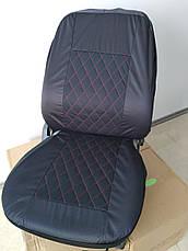 Чохли на сидіння авто універсальні LUXE (спинка деленка) червона рядок, фото 3