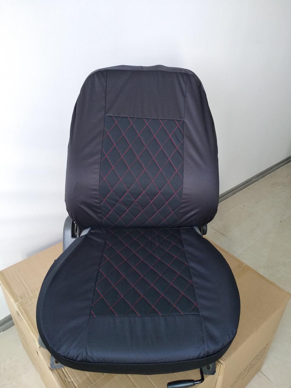 Чохли на сидіння авто універсальні LUXE (спинка деленка) червона рядок