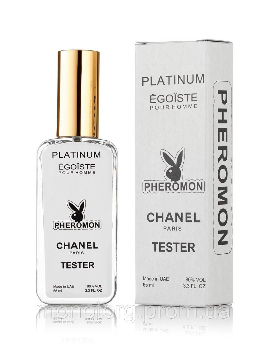 Тестер мужской Chanel Egoiste Platinum Pheromon, 65 мл