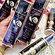 Тональный крем Privia U Black Snail Premium Foundation SPF 30 PA ++  4in1, 100 мл, фото 5