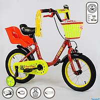 """Велосипед 14"""" дюймов 2-х колёсный 1493"""