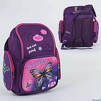 Рюкзак школьный С 36199