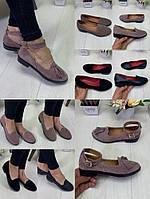 Туфли женские (качественная кожаная обувь)