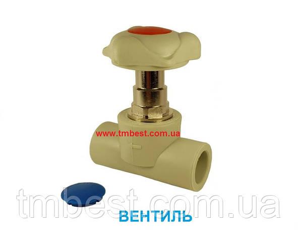 Вентиль полипропиленовый 32 мм ППР KOER, фото 2