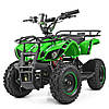 Квадроцикл Profi HB-EATV 800N-5(MP3) V3 Зеленый