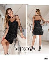 Платье женское , вечернее, платье + накидка Р. 42-44,46-48-черное, красное