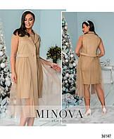 Платье женское, вечернее, платье-двойка накидка+платье Р. 48,50,52,54,56,58,60 -бежевый